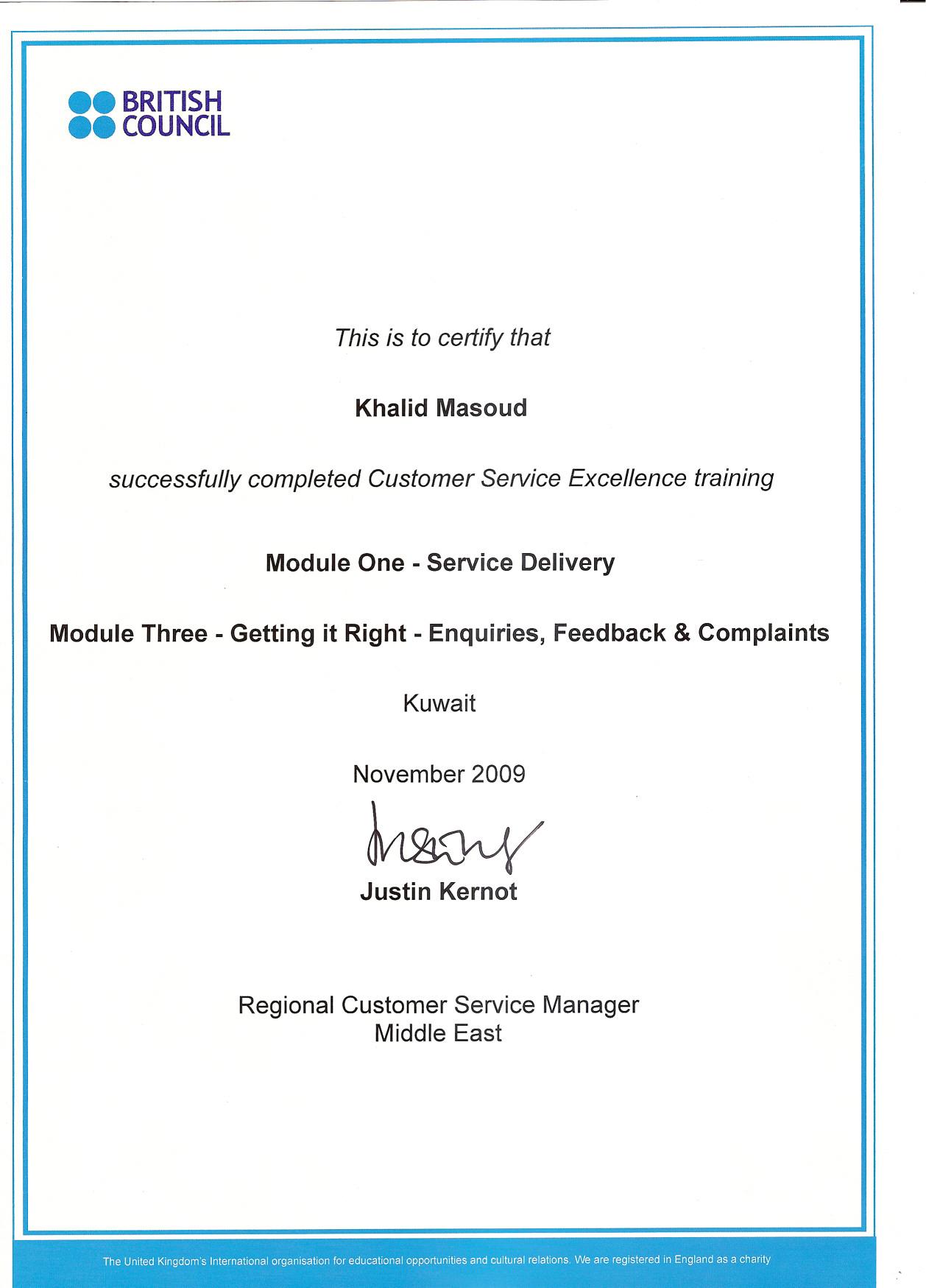 certificate0003
