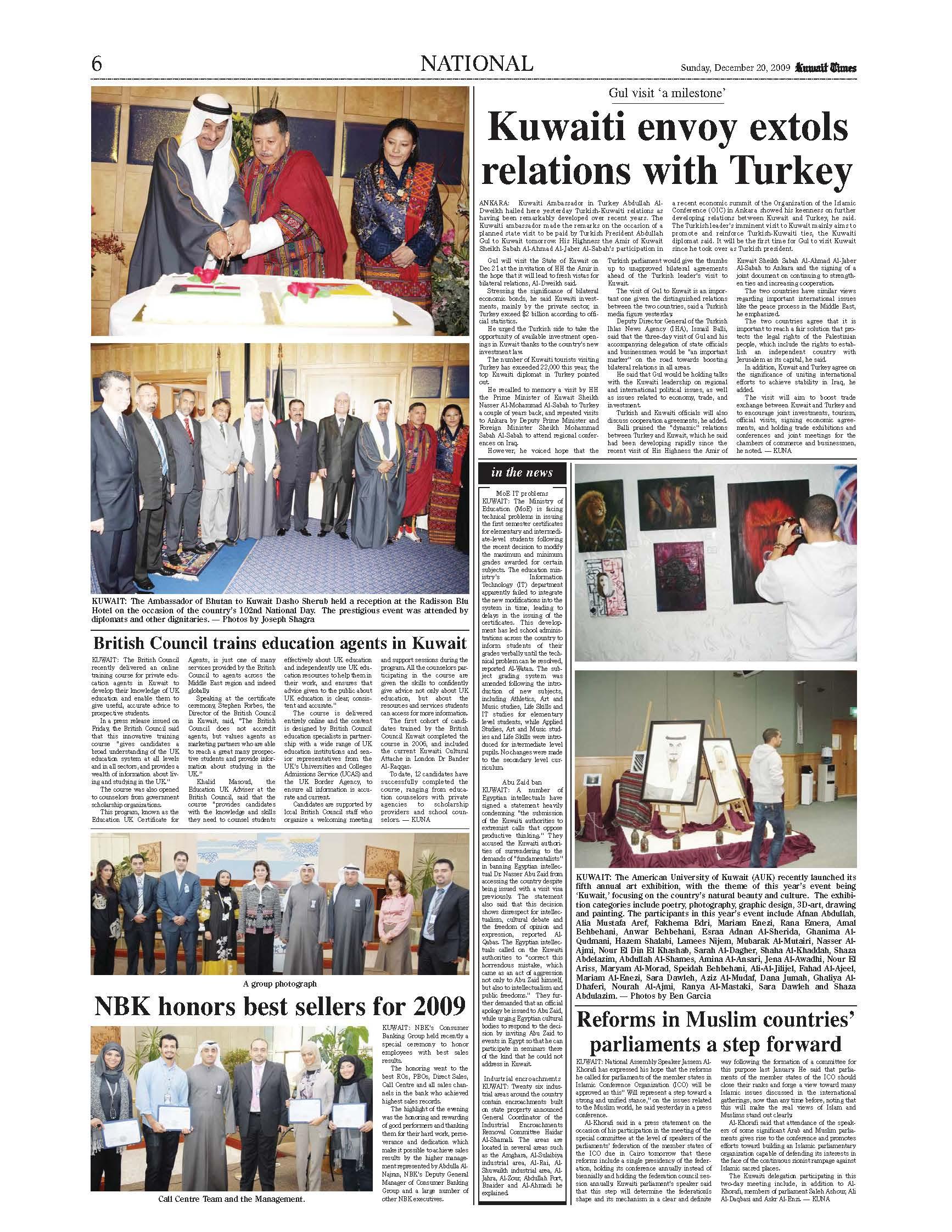kuwaittimes20-12-2009